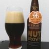 ナットブラウンがセッションコーヒー美味い - 米国産クラフトビール