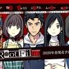 角川ゲームミステリー『Root Film』の発売日が2020年4月23日に決定!カドゲーストアも明日オープン!