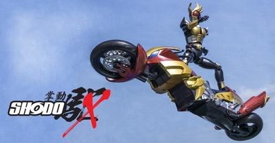 目覚めろ!! その魂!! 発売直前SHODO-X6!! &CONVERGE KAMEN RIDER17初公開!!