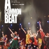 A Common Beat