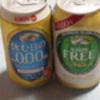 キリンの「休む日のAlc. 0.00%」ビール