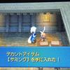 【レトロゲームファンタジー4プレイ日記その9】バブイルの塔に潜入!ずっとバイブルの塔と思っていた事は内緒です(笑)