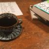 Cafe UG店主日記 2018/3/18