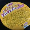 エースコックタテ型ワンタンメン タンメン味55周年記念版 お手軽な満足感