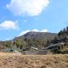 白滝山から大師山へ
