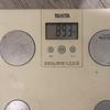 糖質制限ダイエット 15週目の効果。−12.1kg