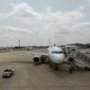 5月28日:愛媛に帰ってきた