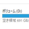 SSD買った