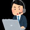ネット動画に見る通訳者のイメージ