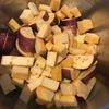 茄子と厚揚げの煮物ができました