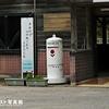 土讃線三縄駅の白ポスト