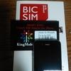 【番外編】IIJmioBICSIM(nanoSIM)と変換アダプタ、KingMobile SIM Unlock Adapterを使ってみた。