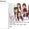 HTML5 videoでリアルタイム顔認識