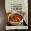 タモリさんが「美味しい」と認めた。無印良品のカレー・チキンとごろごろ野菜のカレースープ(感想レビュー)
