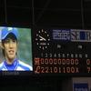西武7-0阪神
