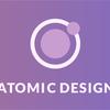 ATOMIC DESIGNは長期的なサイト運営にむいていると思った