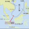 鉄道計画からか、インドネシアも事態に気づいた模様