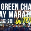 24時間グリーンチャリティリレーマラソン in TOYOSUにエントリー