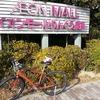 紀の川北岸自転車生活 夜勤明けサイクリングでイオンモールりんくう泉南まで
