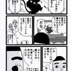 【小話】トンクシー!?