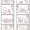 【犬マンガ日記】犬の暑さ対策-室内編