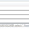 Firebirdでテーブル状態に合わせてINSERTとUPDATEを実行する