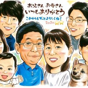 似顔絵ご注文作品(40)/大きいサイズの還暦祝い、こどもとペット(犬)、日常系似顔絵特集。1,000円引き情報も!