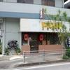居酒屋「善」で「あじフライ」 600円 #LocalGuides