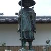 萬生寺、積善坊、善覚寺 みっつ並んだお寺(香川県東かがわ市ひけた)