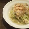 糖質2.9gの究極ロカボ飯、翡翠なす素麺