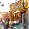 【オススメ5店】新潟駅南(新潟)にあるカレーが人気のお店