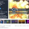 【無料化アセット】Unityで扱える本格的なGPUパーティクルエディタ。ビジュアルツールで粒子の軌道をコントロール。メッシュやテクスチャの粒子化、ポイントクラウド、魔法のエネルギー弾など様々なサンプル付きVFXツール「TC Particles」