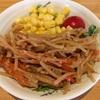 B級グルメ食レポ グローウェルカフェ(カフェ:福岡県糸島市)