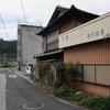 津久見駅前の散歩/大分県