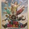 インドで初めての映画