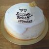 今日はママのお誕生日~~♪