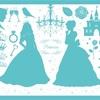 アントワネットとエリザベート〜退屈を恐れた2人のプリンセス ③ 「哀しみの皇妃エリザベート」