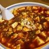 載せていただきました〜 #みんなのごはん #龍門 #kyoto  #中華料理 #おいしいもの