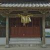 万葉集『梅花の歌』が詠まれた坂本八幡宮とは・山上憶良・大伴旅人|新元号『令和・れいわ』発祥(ゆかり)の地