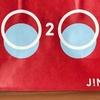 2020JINS福袋を買いました。
