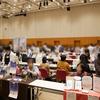 第七回文学フリマ福岡の開催、出店情報のお知らせ