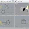 CADソフト「Rhino for OSX」が無料で利用できる