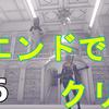 【PS4/ニーア オートマタ】3週目攻略完了! 『Cエンディングでクリア』しました!(何故か低レベル縛り状態になってます)【NieR automata】