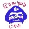 清らかな建築に触れる金沢の旅『鈴木大拙館』と『谷口吉郎・吉生記念 金沢建築館』に行ってきたよ