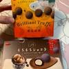 ブルボン:粉雪ショコラ濃抹茶/ブリリアントトリュフ薫る紅茶/もちもちショコラエスプレッソアフォガート