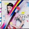 AKB48 46thシングル 『ハイテンション』