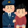 GoToトラベルで初逮捕者!東京追加不満で現行犯逮捕!