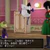 ロマサガ総戦闘力56000↑&ゲーム全般(/・ω・)ひと段落