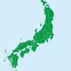 苦労して書いた日本地図
