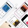 iPod touchの現在の需要について考察する